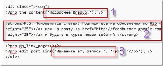 vstavka-koda-podpisi2